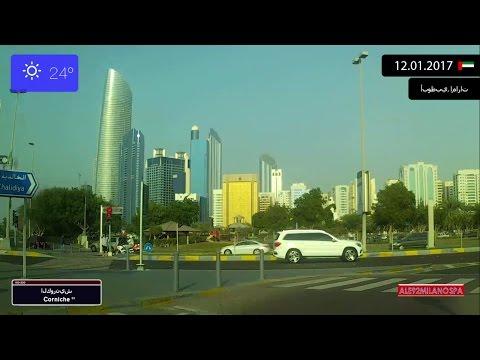 Driving through Abu Dhabi (UAE) 12.01.2017 Timelapse x4