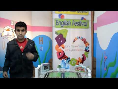 """الحلقة الثانية  من الانجليزية أسلوب حياة  """" Riyadh city """"          English Life style"""""""