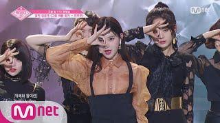 [ENG sub] PRODUCE48 [단독/선공개] 그룹 배틀 평가 ♬피카부 180629 EP.3