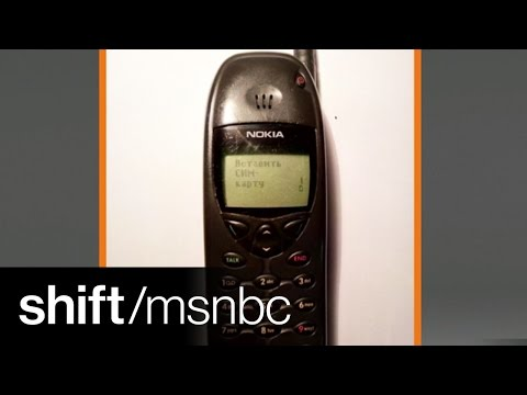 'Serial' Podcast Breakdown: The Cellphone Mystery | shift | msnbc