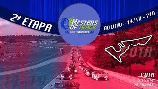 2ª Etapa - MoT Road to Pro Series- Circuito das Americas