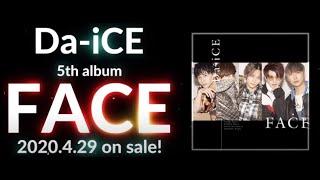 4/29(水)発売 Da-iCE  5th Album「FACE」ティザー映像