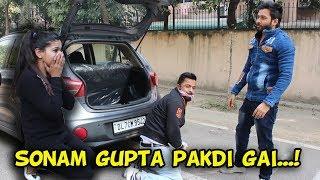 Never Trust Girls Blindly | Sonam Gupta |