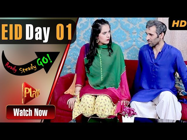 Ready Steady Go - Eid ul Adha Day 1 | Play Tv Dramas | Parveen Akbar, Shafqat Khan | Pakistani Drama
