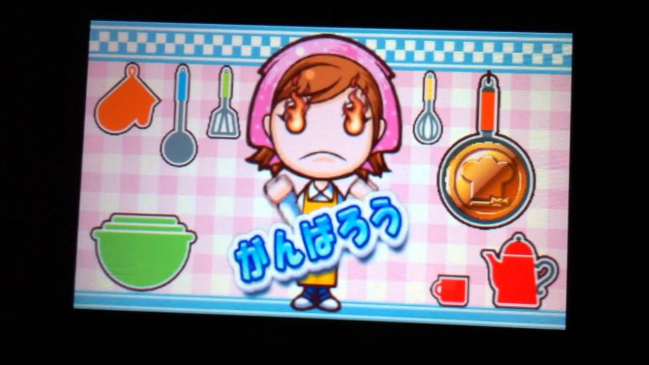 Cooking Mama 4 Kitchen Magic Gameplay Demo For Nintendo 3ds Youtube
