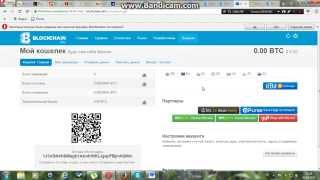 Вывод биткоинов с Blockchain на WebMoney кошелек