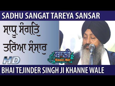 Sadhu-Sangat-Tareya-Sansar-Gurbani-Kirtan-Bhai-Tejinder-Singh-Ji-Khanne-Wale-15-Dec2019-Delhi