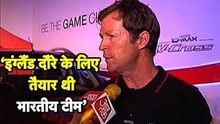 #INDvsENG : Indian Team Can