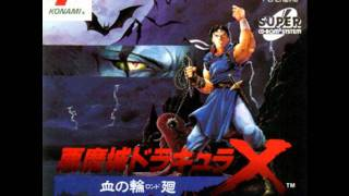 VGM Hall Of Fame: Castlevania Rondo Of Blood - Divine Bloodlines (Richter Belmont Theme)