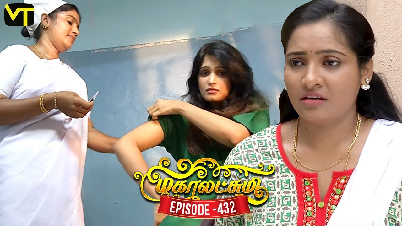 Mahalakshmi Tamil Serial   Episode 432   மகாலட்சுமி   Sun TV Serials   Kavya Shastry   Vision Time