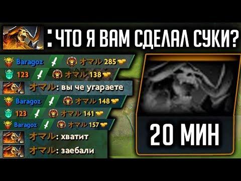 видео: ХОТ ПУКАН 20 МИНУТ В ТАВЕРНЕ | dota 2