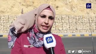 """""""رؤيا"""" تستطلع توقعات المواطنين من الفريق الوزاري الجديد (5/11/2019)"""