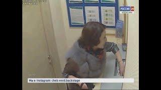 Мошенница, обманув работников банка, забрала больше миллиона рублей