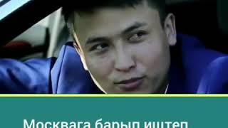 вИДЕО СУЙУУ ЖОНУНДО