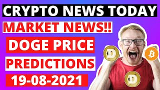 DOGECOIN Price Prediction & Crypto News Today Hindi - 19/08 | Cryptocurrency News Today | DOGE Price