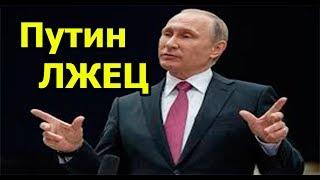 Смотреть видео В Санкт петербурге надругались над предвыборным портретом президента РФ онлайн