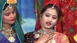 Rajasthani Song - Bai To Chali Sasariye - D J Par Bansa Begera Padharo
