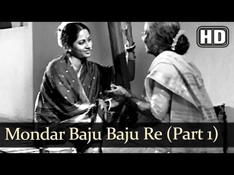 Mondar Baju Baju Re (HD) - Bhumika - The Role Song - Smita Patil, Sulbha Deshpande, Kusum Deshpande