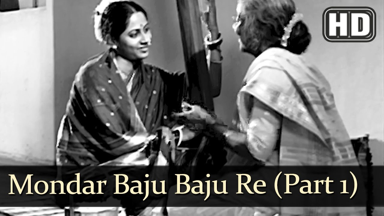 Download Mondar Baju Baju Re (HD) - Bhumika - The Role Song - Smita Patil, Sulbha Deshpande, Kusum Deshpande