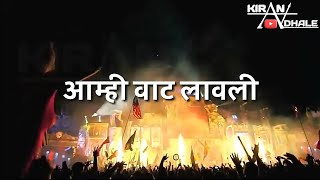 Whatsapp Status#138 Marathi | Attitude Status |...
