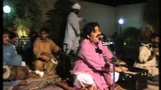 Sanwla Rula Dita e By Shafa Ullah Khan Rokhri
