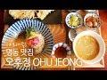 일상적인 명동데이트 [ENG SUB/오예커플] - YouTube