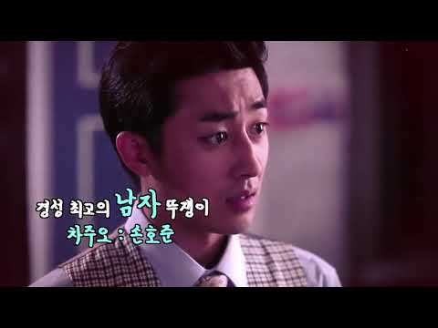 Drama Special - Let's Meet, Joo-oh Trailer