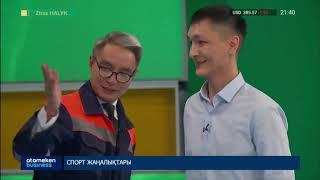 """Реалити-шоу """"Zhas HALYK"""" / Выпуск № 3 (05.12.19)"""