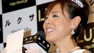 高橋真麻、初イベント!囲み会見に登場 「LUXA」イベント2 小林亜紀子 検索動画 30