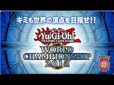 yugioh world championship 2012 ds