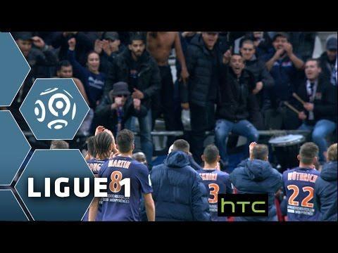 Stade de Reims – Montpellier Hérault SC (2-3)  – Résumé – (REIMS – MHSC) / 2015-16
