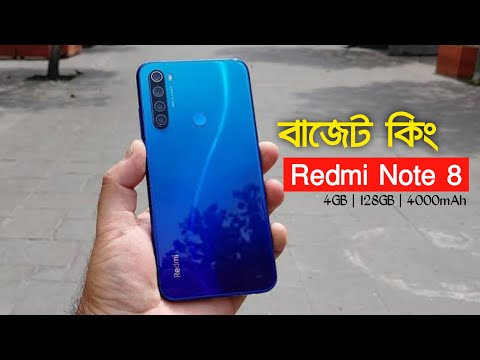 xiaomi-redmi-note-8-full-review-in-2020-|-redmi-note-8-price-in-bangladesh