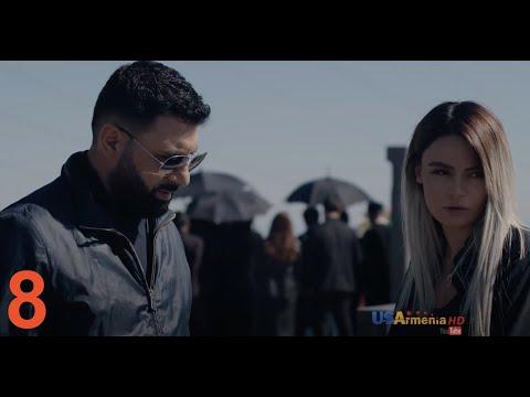 Xabkanq/ Խաբկանք - Episode 8