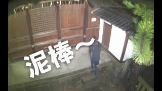 防犯カメラの衝撃映像! thumbnail