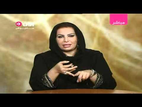 سعاد الشمري رئيسة جمعية انصار المراة Youtube