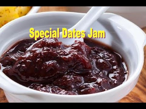 Dates Jam | Khajoor Imli ki Chutney | khajur ketchup | کهجور املی کی چٹنی | dates ketchup