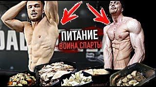 14 ДНЕЙ ПИТАНИЯ на 1000 ККАЛ  | ЗАРУБА с Игорем Войтенко | САМАЯ ЭПИЧНАЯ СУШКА !!?