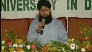 Mujh Ko Darpesh Hai Phir Mubarak Safar--(owais Raza  Qadri).flv