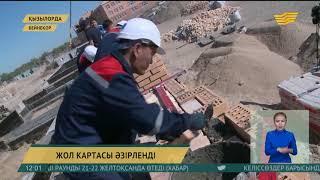 Қызылорда облысында тұрғындарды қолжетімді баспанамен қамтамасыз ету бағдарламасы әзірленді