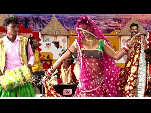 चंदा तोरी चांदनी - नाच राई फाग बुन्देलखंडी - भावना भारती, रामदीन कुशवाहा पार्टी