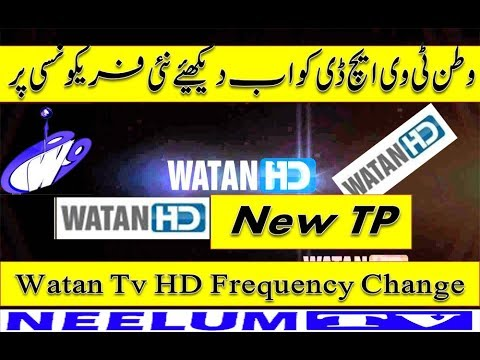 Rtn Tv Frequency