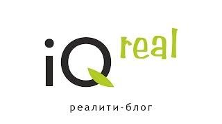 iQreal. Реалити-блог о похудении и здоровом образе жизни.