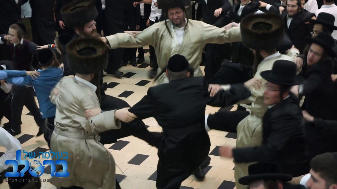 """שמחת בית השואבה המרכזית בבית הכנסת ברסלב שול תשע""""ט"""