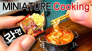 Miniature Real Cooking - Spicy Beef Noodle Soup (yukgaejang kalguksu)