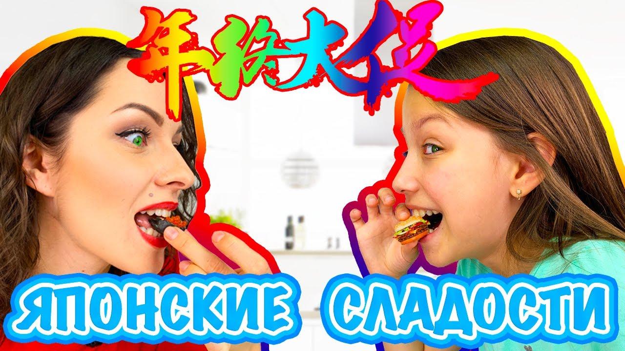 Мини Бургеры Из Порошка Японские Вкусняшки Против Настоящей Еды / Вики Шоу