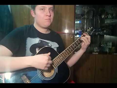 Секс и рок н ролл ковер на гитаре