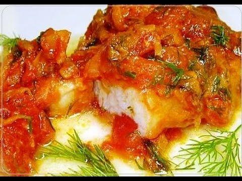 Рыба запеченная (более 100 рецептов с фото) - рецепты с