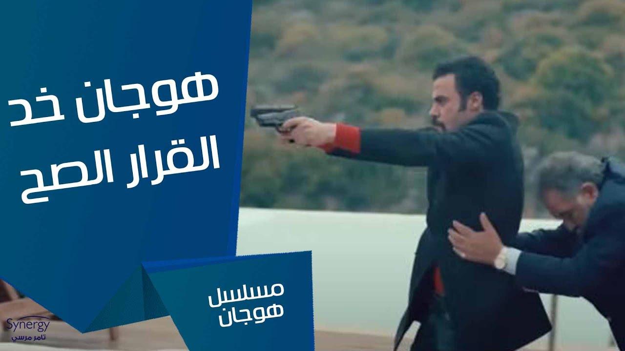 إصابة كمال اللباد بعيار ناري بعد معركة قوية مع رجالة دبور #هوجان