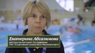 видео В какую спортивную секцию отдать ребенка: выбираем спортивные секции для детей