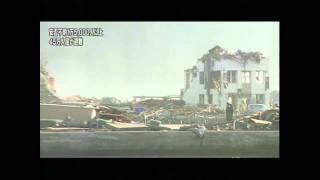 東北太平洋大地震 TUNAMI 2011年3月14日報道 10 宮城 南三陸町